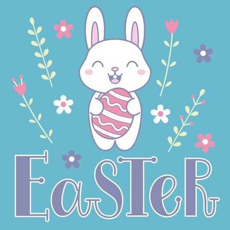 Easter card with a cute bunny and lettering. Vector illustration.
