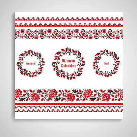 ウクライナは、シームレスな境界線とロゼットに飾られて。伝統的な刺繍。花の動機。