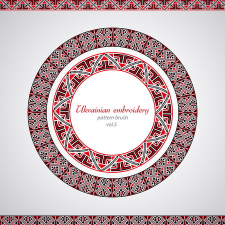 ukrainian: Ukrainian embroidery brush set Illustration