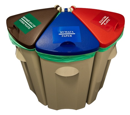 Close up isolated modern triple garbage can Stock Photo - 12756629