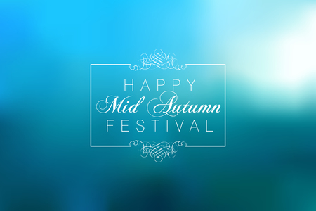 Water blurred background with sign Happy Mid Autumn Festival Illustration