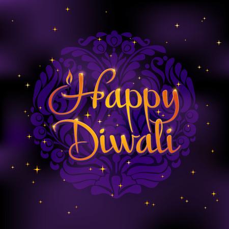 Beautiful greeting card for Hindu community festival Diwali. Happy diwali festival background illustration. Card design for Diwali festival. 版權商用圖片 - 46911779