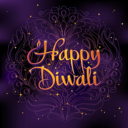 Beautiful greeting card for Hindu community festival Diwali. Happy diwali festival background illustration. Card design for Diwali festival.