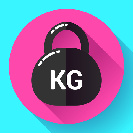 special steel: Weight Icon in trendy flat style. Sport fitness app icon Illustration