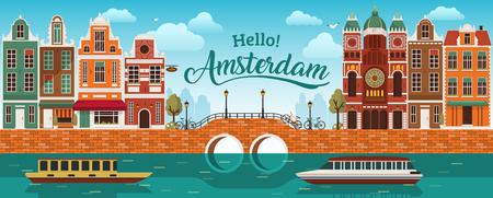 Flat Amsterdam panorama Holland, rivier zee kanaal kanaal brug boot dijk fiets multi kleur straat. Stock Illustratie