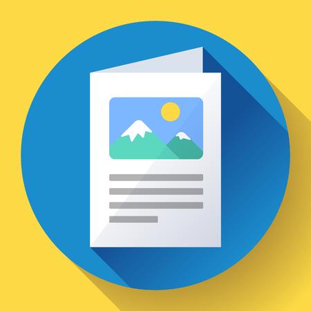 Flat Brochure Icon