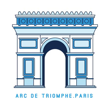 Line art Triumphal Arch, Arc de Triomphe, Paris, European famous monument, vector illustration in flat style