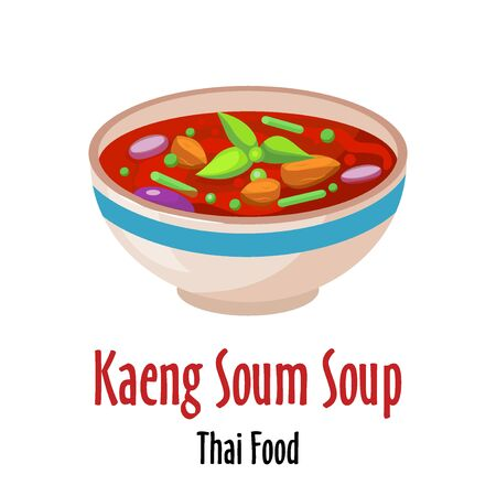 Kaeng soum thai soup icon, spicy tasty dish in colorful bowl isolated vector illustration Иллюстрация