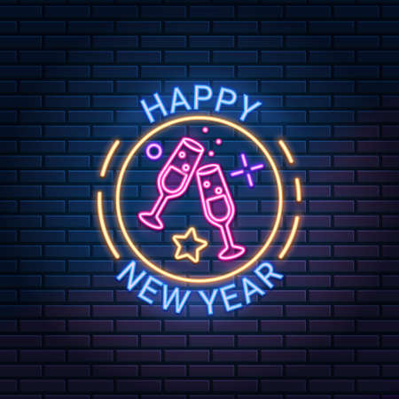 Happy New Year neon sign against dark brick wall background. Winter holiday celebration banner, vector illustration.