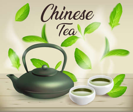 Chinese cast iron teapot and 2 cups for the tea ceremony, vector illustration..