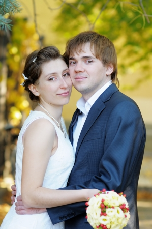 Bride and groom together photo