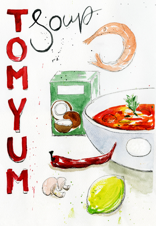 yum: Hand drawn watercolor illustration of bowl of Tom Yum Soup and ingredients. Thai food Stock Photo