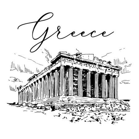 Parthenon In Athens Vector Sketch Illustration Zdjęcie Seryjne