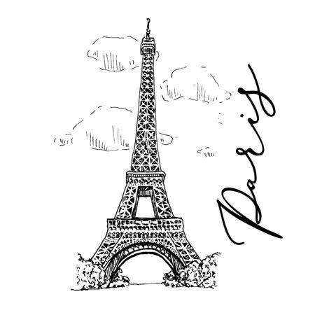 Brandenburg Gate In Paris Sketch Illustration
