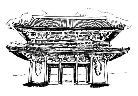Senso-ji Temple in Asakusa In Tokyo Vector Sketch Illustration Zdjęcie Seryjne