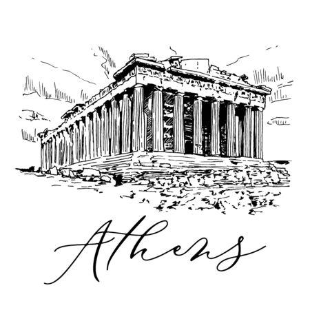 Parthenon In Athens Vector Sketch Illustration Ilustracja