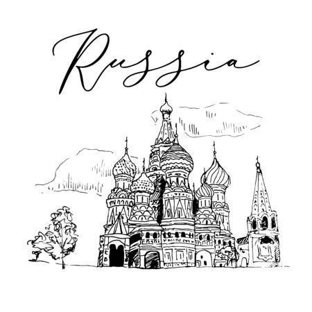 Saint Basil Church In Moscow Vector Sketch Illustration Ilustracja