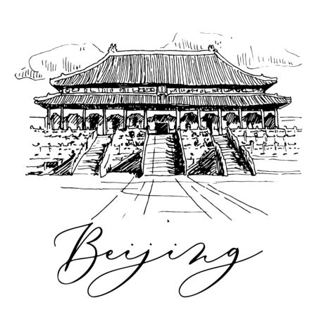 Forbidden City Palace Complex In Beijing In China Vector Sketch Illustration