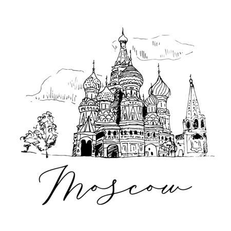 Saint Basil Church In Moscow Vector Sketch Illustration Zdjęcie Seryjne