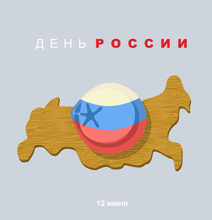 12: Meat dumpling in color Russian flag lies on cutting board map of Russia. Russia day. 12 June. Vector illustration of a national holiday. Poster for patriotic celebration in country. Text in Russian day of Russia. June 12.