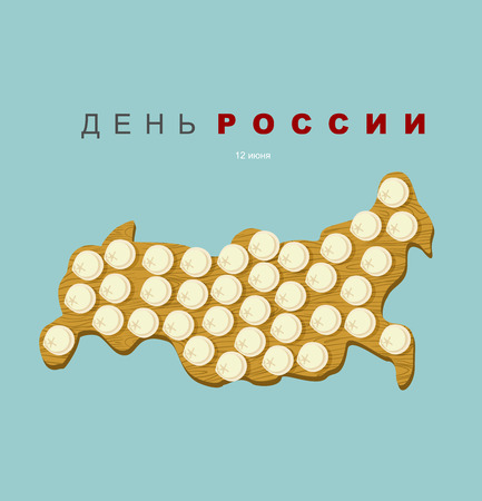 1 2 month: Russia day. Patriotic national holiday on June 12. Frozen dumplings on cutting board in form of a map of Russia. Favorite food Russians people. Text in Russian: day of Russia. July 12 Illustration