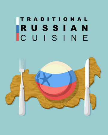 russian cuisine: Traditional Russian cuisine. National dishes of dumplings. Meat dumpling in colors of Russian flag on a wooden cutting board in form  map of Russia. Cutlery: knife and fork. Vector illustration for restaurant. Illustration