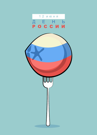 russian food: Meat dumpling in color Russian flag on a fork. Favorite food Russian people.  Russia day. 12 June. Vector poster traditional patriotic holiday. Text in Russian day of Russia. June 12.  Illustration