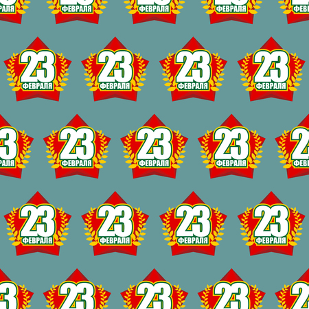 national holiday: Red Star seamless background. 23 February. Pattern for Russian armys national holiday. Text translation in Russian: 23 February.