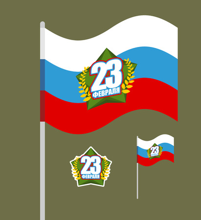 defenders: Flag of Russia. Banner of Russian army. Green star symbol of a military celebration in Russia. Text in Russian: 23 February. Day of defenders of fatherland. Illustration