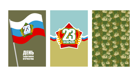 stalin: Set cards for 23 February. Defender of fatherland day in Russia. National holiday of Russian army. Russian flag and green star. Seamless pattern from beer mug. Protective backdrop for soldiers. Inscription in Russian: 23 February. Day of defenders of fath