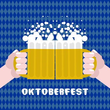 two men: Sharing drinking beer. Two men holding cups with alcohol. Poster for Oktoberfest. National Traditional Festival in Germany Illustration