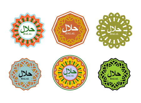 permitted: Halal sign. Muslim traditional food  . Etiquette Arabic meal. icon for Muslims permitted feed. Islamic ornament. Illustration