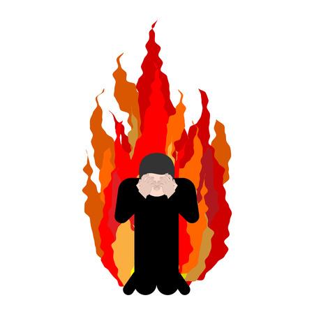 불의 사람