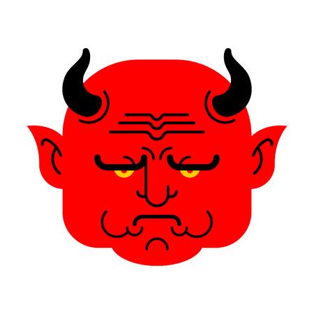 Red Devil Face. Heck portrait. Satan head. Demon of underworld. vector illustration  Illustration