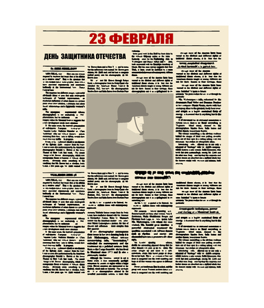 23 February Congratulations in newspaper. Defender Fatherland Day. Holiday in Russia. Russian text. February 23. Congratulations