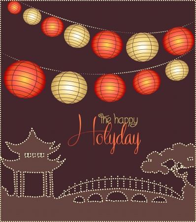 Glowing lanterns background. Holiday card. EPS 10 Illustration