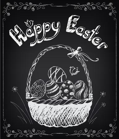 cartoon easter basket: Vintage Happy Easter card with basket, eggs. Chalking, freehand drawing Illustration