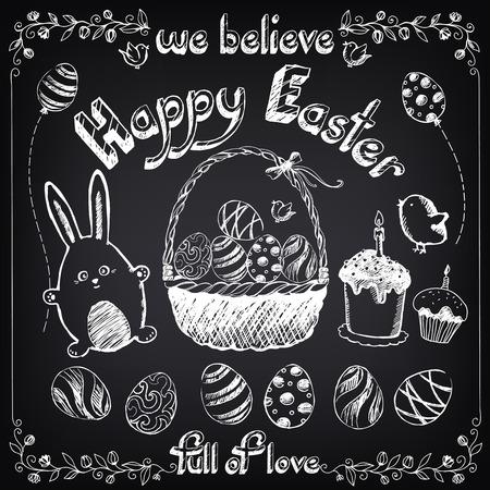huevo caricatura: Vintage Feliz Pascua conjunto con conejo lindo y huevos. Colección de símbolos de Pascua. Vectores