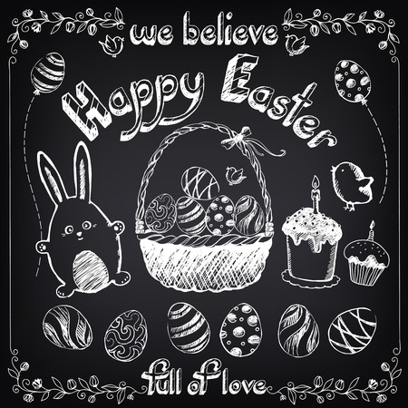 egg cartoon: Vintage Happy Easter set with cute rabbit and eggs. Collection of easters symbols.