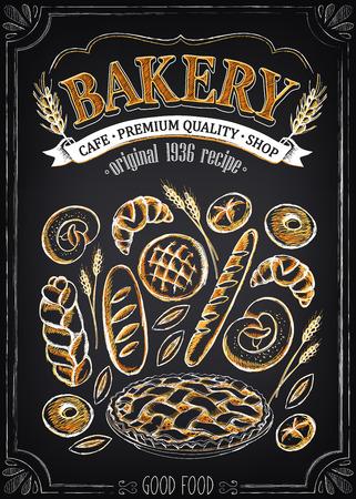 ビンテージ ベーカリー ポスター。パン屋さんのセットです。パンやお菓子。チョーク スケッチの模倣。ベーカリー ショップ デザイン。