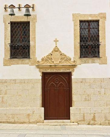 alcamo: Alcamo, Italy: religious building detail in the main square