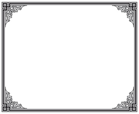 certificate: black and white vector frame Illustration