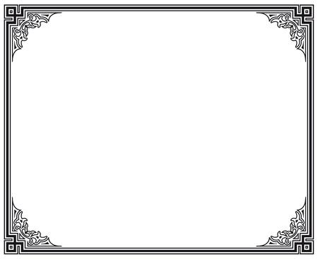 hoekversiering: zwart en wit vector frame Stock Illustratie