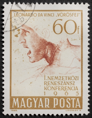 HUNGARY � CIRCA 1965  a stamp printed in Hungary celebrates International Renaissance Conference, showing image of a soldier