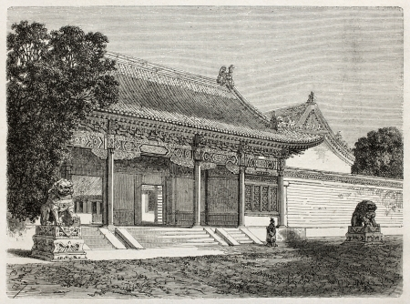 consulate: British legation main entrance in Beijing. Created by Therond, published on Le Tour du Monde, Paris, 1864. Editorial