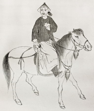 Old engraved equestrian portrait of San-Ko-Li-Tsin, Chinese generalissimo. Created by Bayard after Chinese painting of unidentified author, published on Le Tour du Monde, Paris, 1864