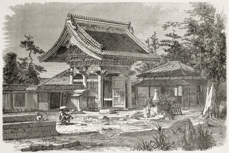 American legation in Yedo (Tokyo) old illustration. Created by Therond after photo by unknown author, published on Le Tour du Monde, Paris, 1867 Stock Photo - 15180394