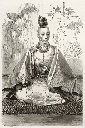 ancient japanese: Mikados officer old engraved portrait. Created by Bayard after photo of unknown author, published on Le Tour du Monde, Paris, 1867