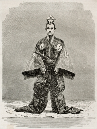 interpreter: Japanese interpreter in traditional court costume. Created by Neuville after photo of unknown author, published on Le Tour Du Monde, Ed. Hachette, Paris, 1867