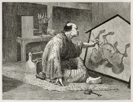 Old engraved portrait of a Japanese artist painting. Created by Perrin after sketch by unknown Japanese author, published on Le Tour Du Monde, Ed. Hachette, Paris, 1867 Stock Photo - 15181260